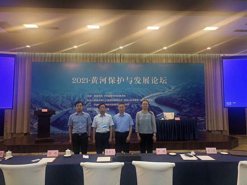 喬(qiao)學達(da)帶隊參加(jia)2021?黃河保護與(yu)發展(zhan)論壇